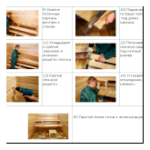 Как сделать полок — полог — полки в бане своими руками — пошаговое руководство — чертежи — фото — видео
