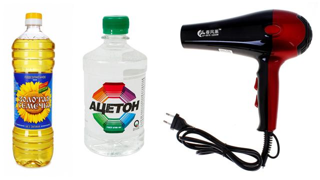 Подсолнечное масло, ацетон, фен для сушки волос