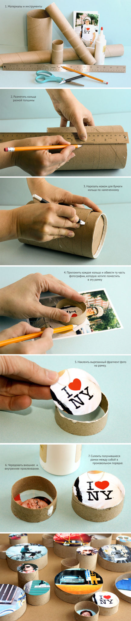 14_modnyih_fotoramok_svoimi_rukami_iz_prostyih_materialov
