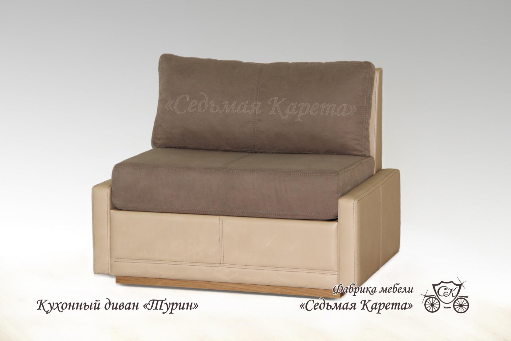 диван с французской раскладушкой фото