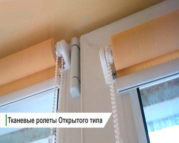 Шторы для спальни до подоконника
