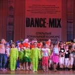Как мы выступили на конкурсе по хореографии