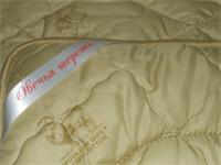 Детское одеяло: характеристики, виды, правила подбора и эксплуатации. Советы  от производителя.