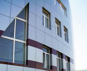 Стильное здание из алюминия