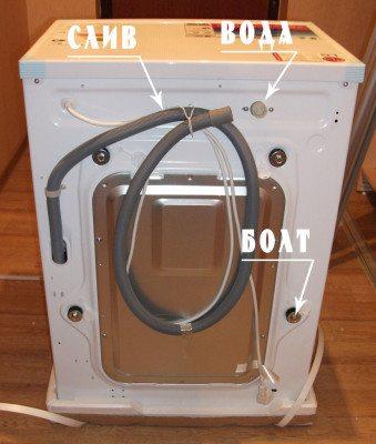 Расположение ремболтов для фиксации рабочего резервуара на одной из моделей.