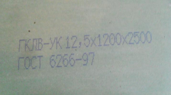 Маркировка листа гипсокартона