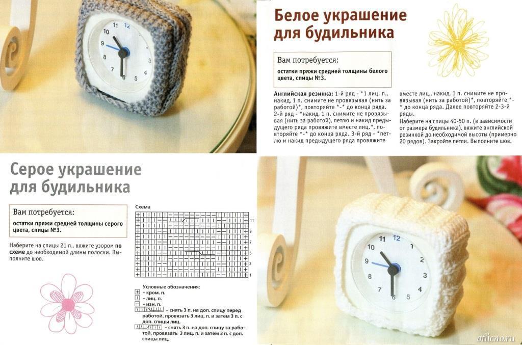 22-vyazanye-idei-dlya-doma (8)