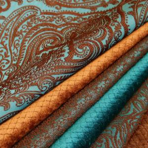 износоустойчивая ткань для обивки мебели