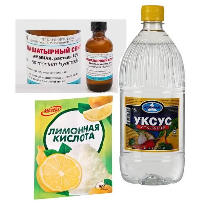 Уксус, лимонная кислота