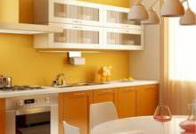 Как сделать проект прямой кухни